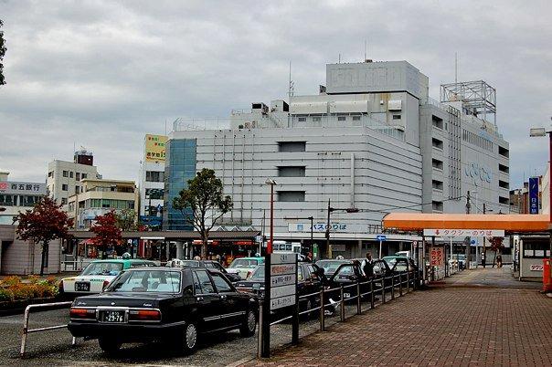 別府近鉄百貨店 - JapaneseClass.jp